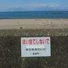 2020.09.30 新潟・越後七浦とその周辺②(燕/岩室/巻)
