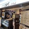 名駅地下サンロード よもだそばで人気のカレーを使ったcafeよもだのグラパン