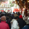 1月10日恵比寿神社参り
