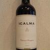 今日のワインはチリの「イカルマ・カベルネソーヴィニヨン」1000円以下で愉しむワイン選び(№103)