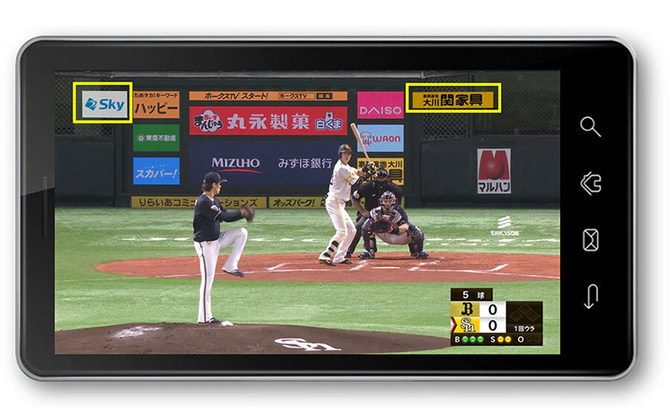 In a Japan First, SoftBank Corp. Offers Virtual Advertisements for Pro Baseball Games