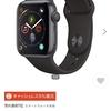 【驚愕】Apple Watch series4がまさかの三万円代