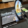 「A部ツアー2019」sponsored by ひかりTVショッピング(札幌)に参加して感じた Zenfone 6 の未来(1)