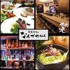【オススメ5店】河原町・木屋町(京都)にある洋食が人気のお店
