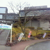 箱根元宮へ目指して。