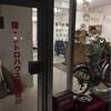 【北海道(旭川・礼文島・稚内)】「ゲストハウス」は新たな出会いと交流の場。「宿・レトロハウス銀座旭川」での出来事。