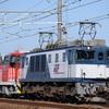 第430列車 「 ハコ釜万々歳!HD300の岡山返却8865レとカラシの5087レを狙う 」
