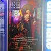現地レポート20: タイの街中の広告!_番外編