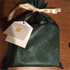 急ぎでプレゼントを用意したい!Amazonでギフトラッピングで間に合ったよ。