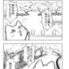 4コマ「エゾヤマザクラとソメイヨシノ」