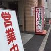 今日は福岡