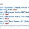 Windows 10 バージョン 1607 Anniversary Updateの日がきました。順次アップデートが提供されるのか。延期したければこうします。