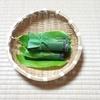 茶道稽古のお菓子 8月22日~8月25日