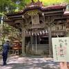 平将門伝説が残る城峯神社の貴重な御朱印(埼玉県秩父市)