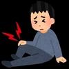 「ひざ痛」
