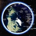 世界は広いが、遠くない!