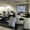 【イベント情報】 ドコモ教育ICTセミナー in 会津若松・山形・仙台・青森・岩手