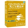 CD革命/Virtual 14の再生速度その1
