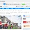 高知県「よさこい祭り」初めて中止