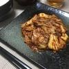 豚バラキムチ炒め