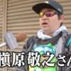 《動画あり》月曜から夜ふかし 個人的ニュース大阪編名物シニアたちがディレクターに!