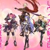 【グラブル】レヴィオン騎士団検証結果