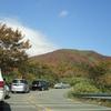 那須の紅葉と温泉を楽しむ日帰り旅。(2012年10月の旅行記)