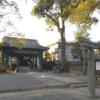 坂本八幡宮|博多区 神社 日記