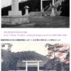 内村鑑三「2つJ-Jesus Chris と Japan-」の日本的限界,靖国神社との関連問題