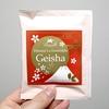 希少で高級なコーヒー、『ゲイシャコーヒー』を「ヒロコーヒー」の美味しいクッキーと一緒にいただきました。