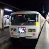 185系の幕回し 2014年 上野駅地平ホーム