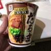 セブンイレブン 明星 銘店紀行 福岡・博多 だるまを食べてみた。