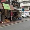名古屋居酒屋ナンバ~ワン 大須の「末廣屋」
