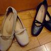 新しい靴購入