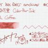 #0888 石丸文行堂 Color Bar Ink Irish Coffee