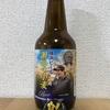 神奈川 横浜ビール 瀬谷の小麦Beer