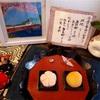 今週(6/14〜6/19)の季節の和菓子