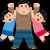 【美輪明宏】シャンソン、『パパと踊ろうよ』について