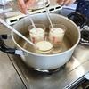 【実験】低温殺菌牛乳のすすめ