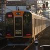 阪神1000系 1209F 【その7】