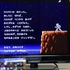 ゲーム 013 ロックマンX SFCミニ