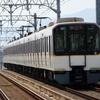 近鉄9820系 EH28 【その6】