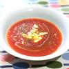 日焼け対策は朝ごはんから!リコピンたっぷり冷製トマトスープ