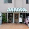 西大島「Cafe Koume(カフェ コウメ)」