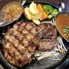 千葉市若葉区小倉町にあるステーキ店「スエヒロ館」はこだわりの肉がおすすめ!