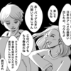 ボードゲーム会漫画15話まとめ