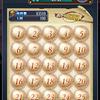 【メギド72】☆6進化を目指すプレイ記33 - GW中の稼ぎの結果