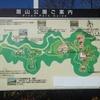 【徳島県】眉山・秋桜ツーリングに行ってきました!