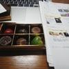 勉強会の準備