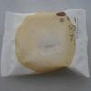 姫路市のカルディファームで「ラグノオ いのち・栗(カスタードケーキ)」を買って食べた感想